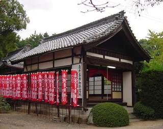 太平山 安国寺